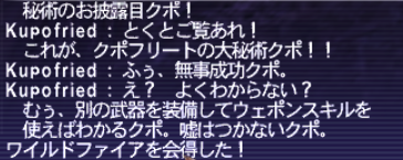 20140124_01.png