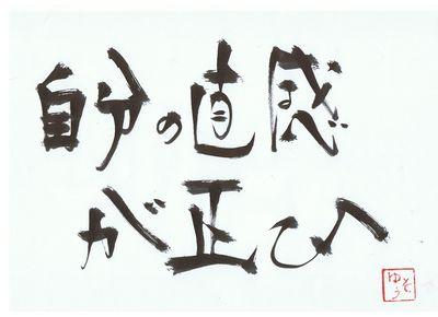 千田琢哉名言 214 (2)