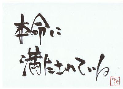 千田琢哉名言 218 (2)
