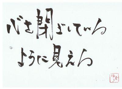 千田琢哉名言 229 (2)