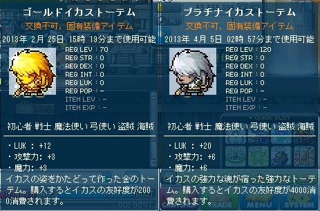 Maple130126_152009.jpg