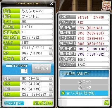 Maple130129_231608.jpg