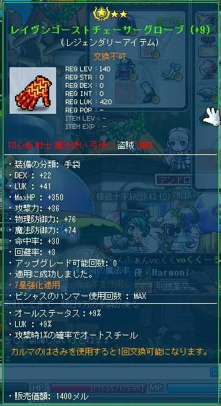Maple130130_013110.jpg
