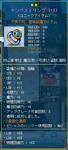 Maple130202_110846.jpg