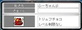 Maple130215_000125.jpg