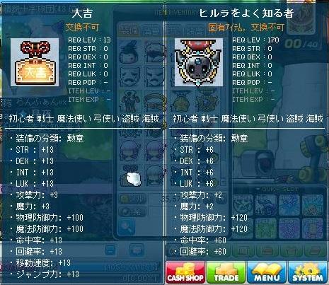 Maple130228_222425.jpg