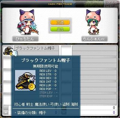 Maple130305_004051.jpg