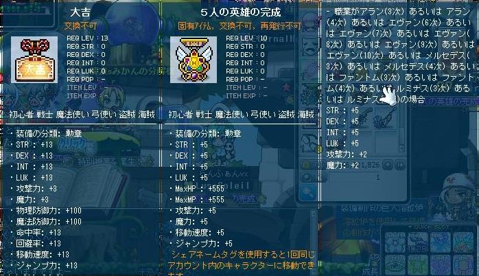 Maple130319_201653.jpg