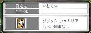 Maple130319_203633.jpg