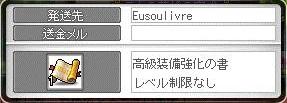 Maple130319_203641.jpg