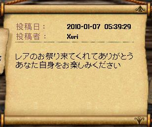 GL 03