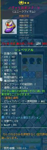 Maple130213_034500.jpg