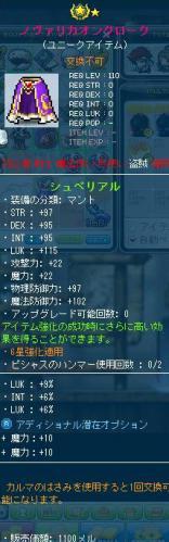 Maple130222_053551.jpg