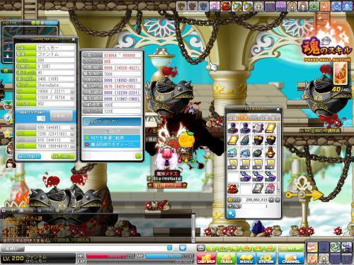 Maple130222_185055.jpg