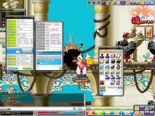 Maple130222_185125.jpg