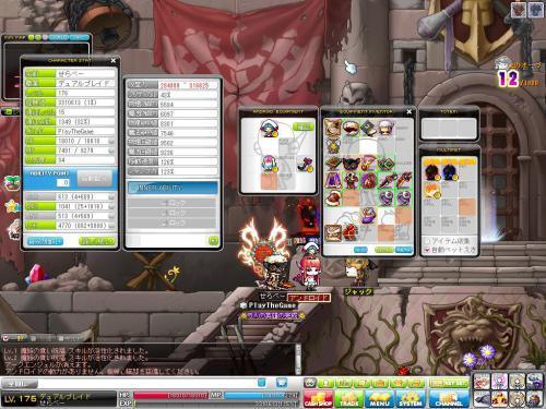 Maple130326_123406.jpg