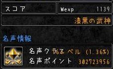 1206@2.jpg