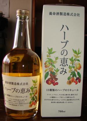 ハーブ酒1