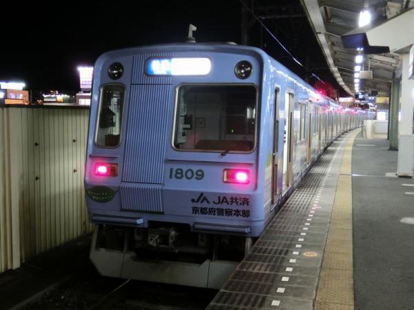 CIMG0126