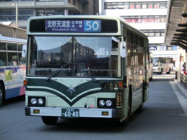 CIMG0175