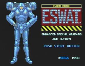 E SWAT