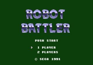 ロボットバトラー