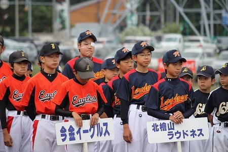 2011-7-23-道新杯-104