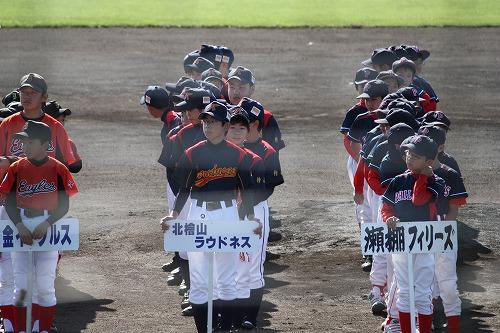 2011-9-23-秋季大会①-024