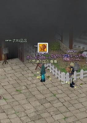 mabinogi_2013_01_24_001.jpg