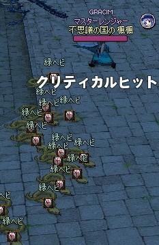 mabinogi_2013_03_07_012.jpg