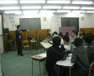 高校入試準備講座セミナー第1弾★