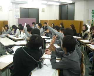 高校入試準備講座セミナー第1弾!