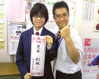 荒木さんと飯塚先生です!