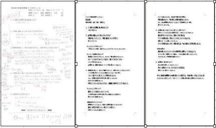 闕呈惠縺輔s_convert_20100522164756