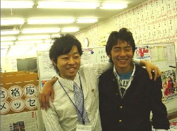 甲斐くんと吉田先生。ラブラブです