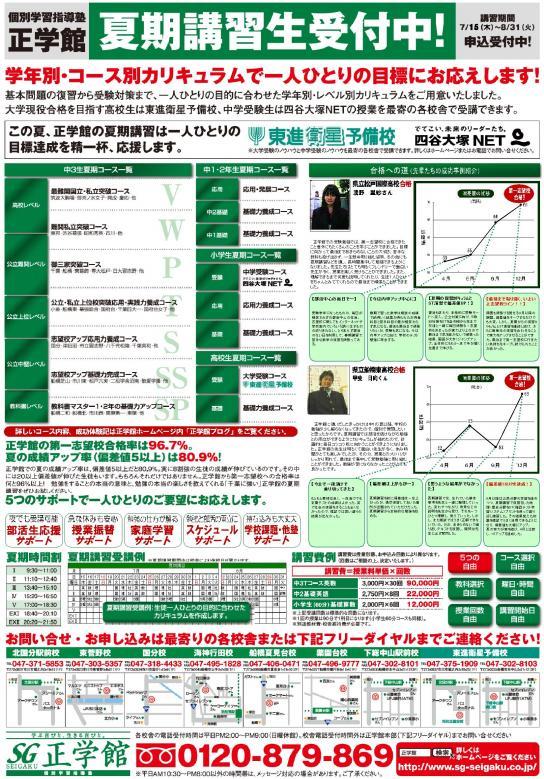 螟乗悄繝√Λ繧キ・郁」擾シ雲convert_20100627032712