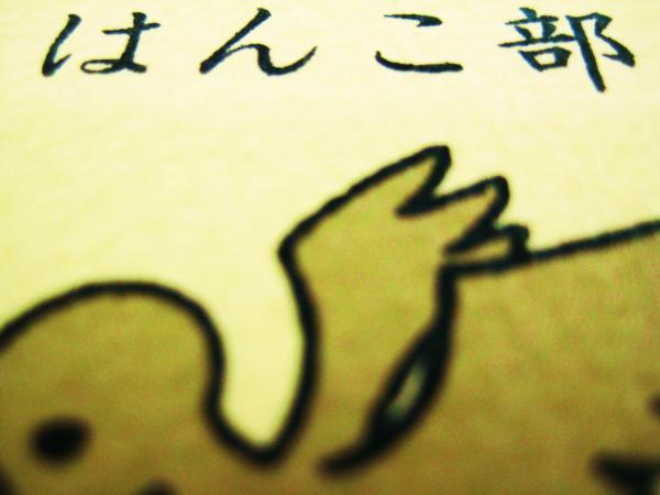 003_convert_20100406162847[1]