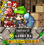 Xepher彡