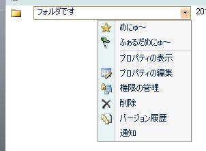 20100514-2.jpg
