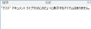 20101208_2