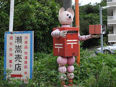 110429_ポストくん
