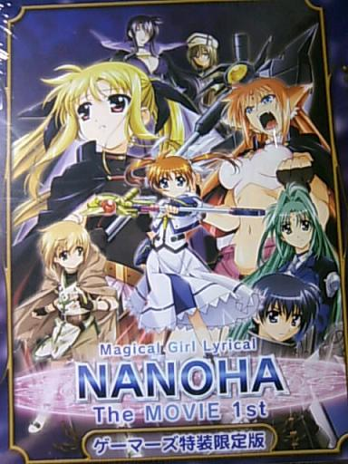nanoha.jpg