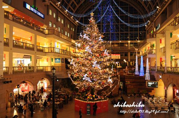 ファクトリークリスマスツリー 2009