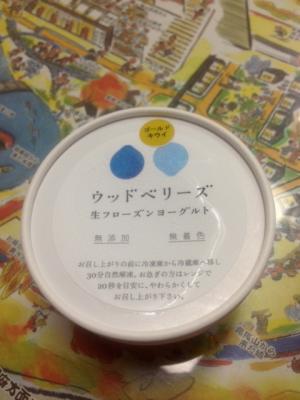 image_8_201309300135230e5.jpg