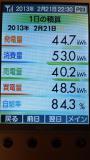 NEC_13_0221a.jpg