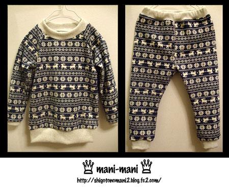 pajama130124.jpg