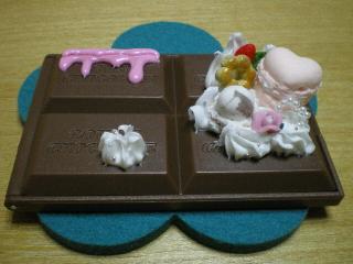 チョコミラーハート