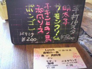 20100318 002