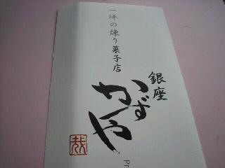 20100321 021