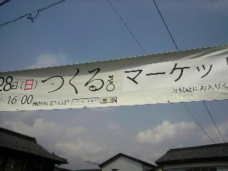 20100329 017